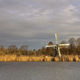 The Follega windmill near the Dutch village Laag-Keppel - PhotoDune Item for Sale