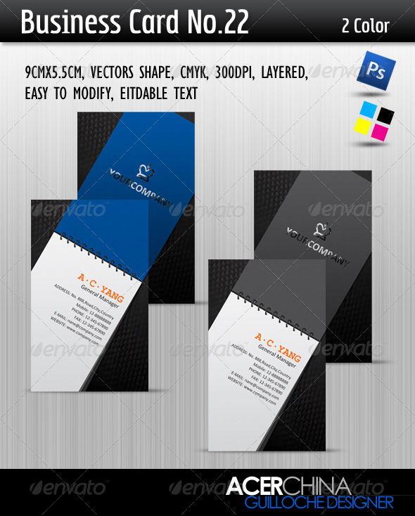 Business Card No.22 - Creative Business Cards