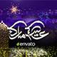 EID & Ramadan Logo Reveal 2 - VideoHive Item for Sale