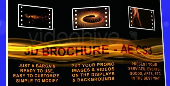 3D BROCHURE - FULL HD - AE CS3