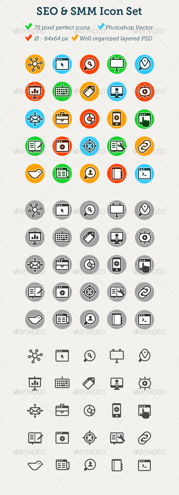 75 SEO & SMM Icons - Media Icons