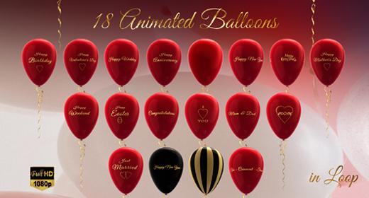 18 Royal Balloons