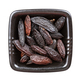 dried tonka beans in black bowl isolated - PhotoDune Item for Sale