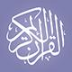 Quran Reader Pro | Listen & Read Full Holy Quran App for Muslims