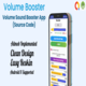 Volume Booster App Template Source Code. with Admob & Android 11