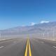 beautiful new energy road - PhotoDune Item for Sale