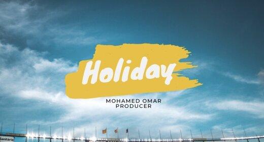 Holiday and Seasonal Music tracks