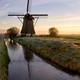 The Oude Doornse windmill near the Dutch village Almkerk - PhotoDune Item for Sale