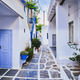 Picturesque Naousa town street on Paros island, Greece - PhotoDune Item for Sale