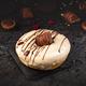 Round doughnut cake - PhotoDune Item for Sale