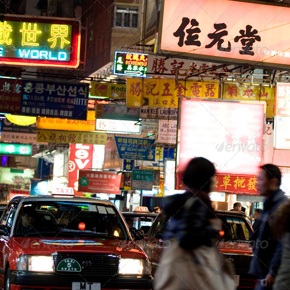 Streets of Hong Kong by night - Stock Photo - Images