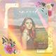 Amazed Album Cover Art