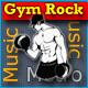 Aerobics Rock