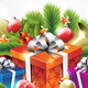 Illustration on a Christmas theme with gift box. - GraphicRiver Item for Sale
