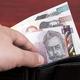 Slovenian money in the black wallet - PhotoDune Item for Sale