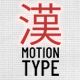 Han Motion Type - VideoHive Item for Sale