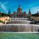 Magic Fountain of Montjuic. Barcelona, Spain - PhotoDune Item for Sale