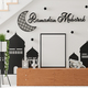 3D Relaxing corner inside house decorated in Muslim style. - PhotoDune Item for Sale