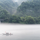 beautiful Dongjiang Lake scenery - PhotoDune Item for Sale