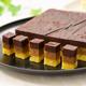 Three layer steam chocolate coffee cake - PhotoDune Item for Sale