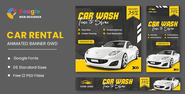 Car Wash HTML5 Banner Ads GWD