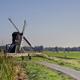 Windmill the Terpensmole near the Frisian city IJlst - PhotoDune Item for Sale