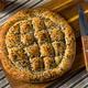 Healthy Homemade Sesame Turkish Bread - PhotoDune Item for Sale