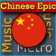 Chinese Guzheng - Cinematic Epic Romantic Beijing Opera