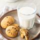 Sweet chocolate cookies. Tasty biscuits. - PhotoDune Item for Sale