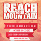 Reach Your Mountain Church Flyer Template - GraphicRiver Item for Sale
