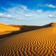 Sand dunes in desert - PhotoDune Item for Sale