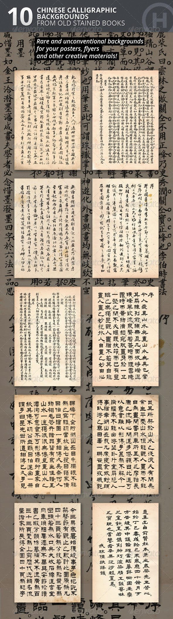 10 Old Stained Chinese Calligraphic Backgrounds - Miscellaneous Textures