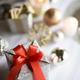 Closeup of gift box christmas celebration on white table - PhotoDune Item for Sale