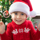 Funny kid greeting in video chat. Xmas holiday concept - PhotoDune Item for Sale