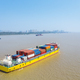 container ship on the yangtze river - PhotoDune Item for Sale