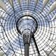 Original architecture in Berlin - PhotoDune Item for Sale