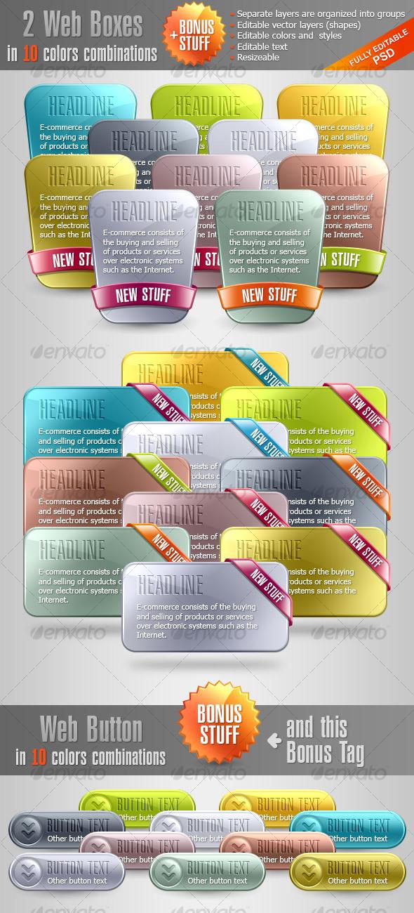 Glossy Web Boxes + Bonus - Web Elements