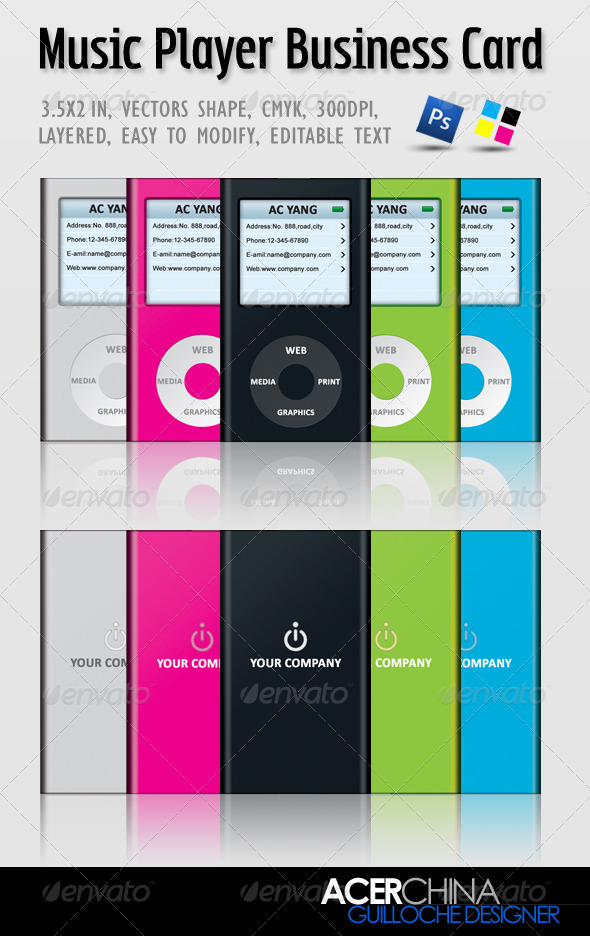 Music Player Appearance Business Card - Real Objects Business Cards