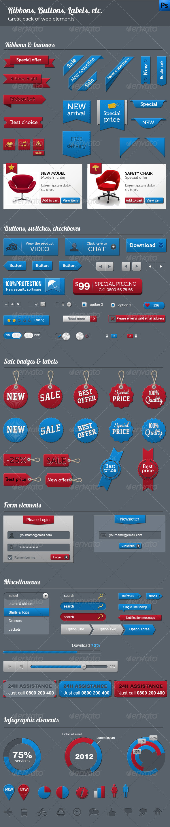 Great Pack of Web Elements - Miscellaneous Web Elements