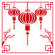 Chinese New Year Greeting Card - GraphicRiver Item for Sale