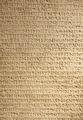 Ancient greek writing on stone - PhotoDune Item for Sale