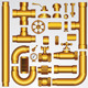 Golden Vector Pipeline - GraphicRiver Item for Sale