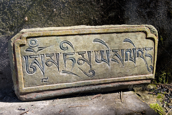 Tablet engraved with the Tibetan inscription - Stock Photo - Images