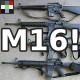 M16 Rifle Shot and Bursts