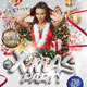 Xmas Party Flyer Template - GraphicRiver Item for Sale