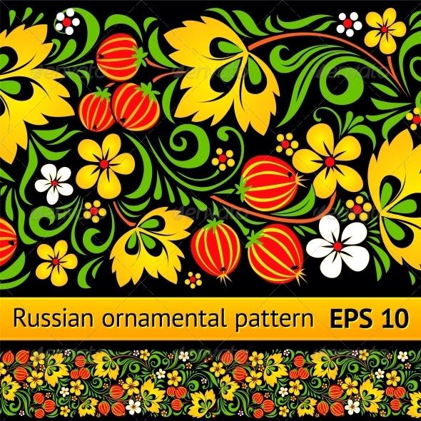 Floral Ornamental Pattern - Patterns Decorative