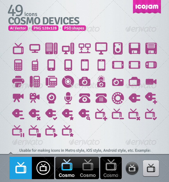 49 AI and PSD Devices Icons - Media Icons