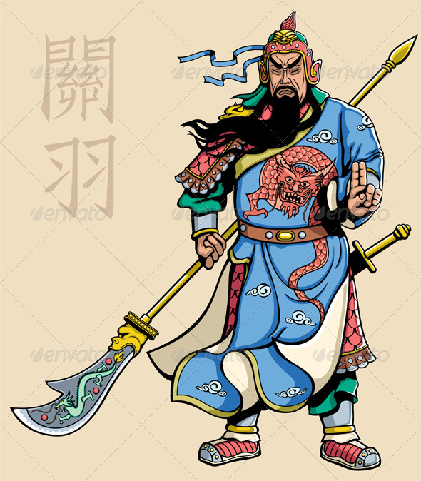 Chinese Warrior 2 - People Characters