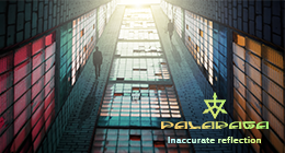 Palaraga - Inaccurate reflection