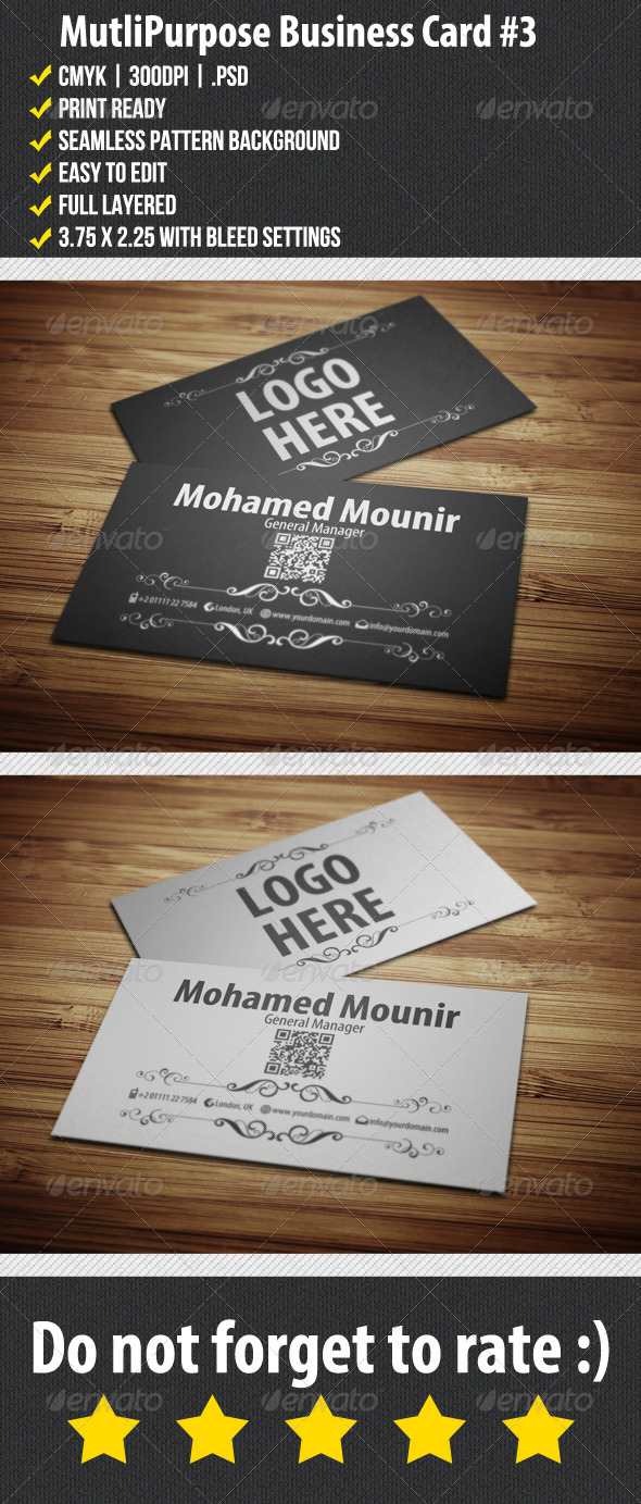 Multipurpose Business Card 3 - Retro/Vintage Business Cards